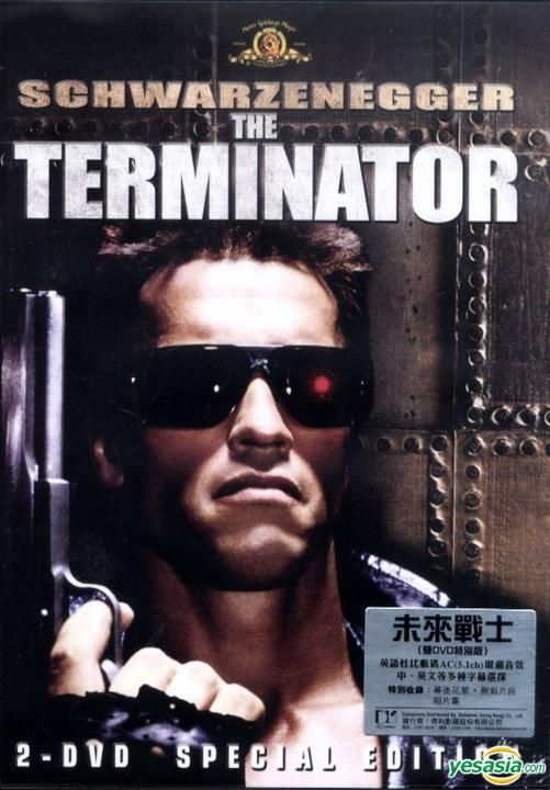 Terminator 1 Special Edition german dvd cover | German DVD Covers