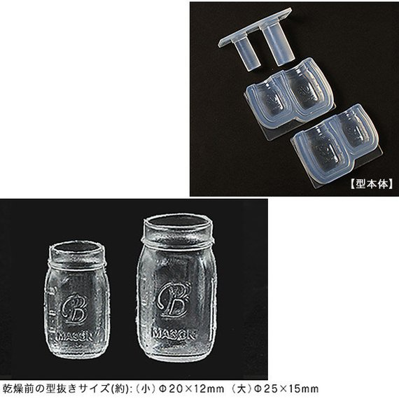does not open 1:12 scale Dollhouse Miniature 3 Glass one piece Canning Jars