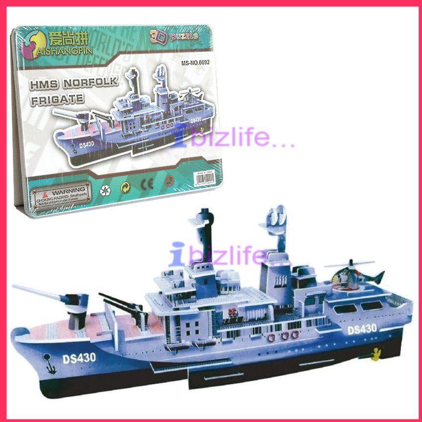 Hms norfolk frigate paper 3d puzzle diy jigsaw model for easter hms norfolk frigate paper 3d puzzle diy jigsaw model for easter edu kid gift negle Gallery