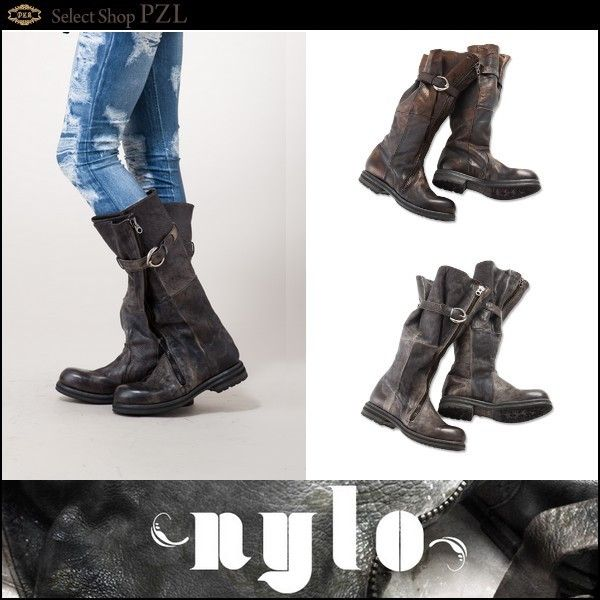 """""""nylo"""" Made in Italy"""" BEVERY """"BOOTS"""