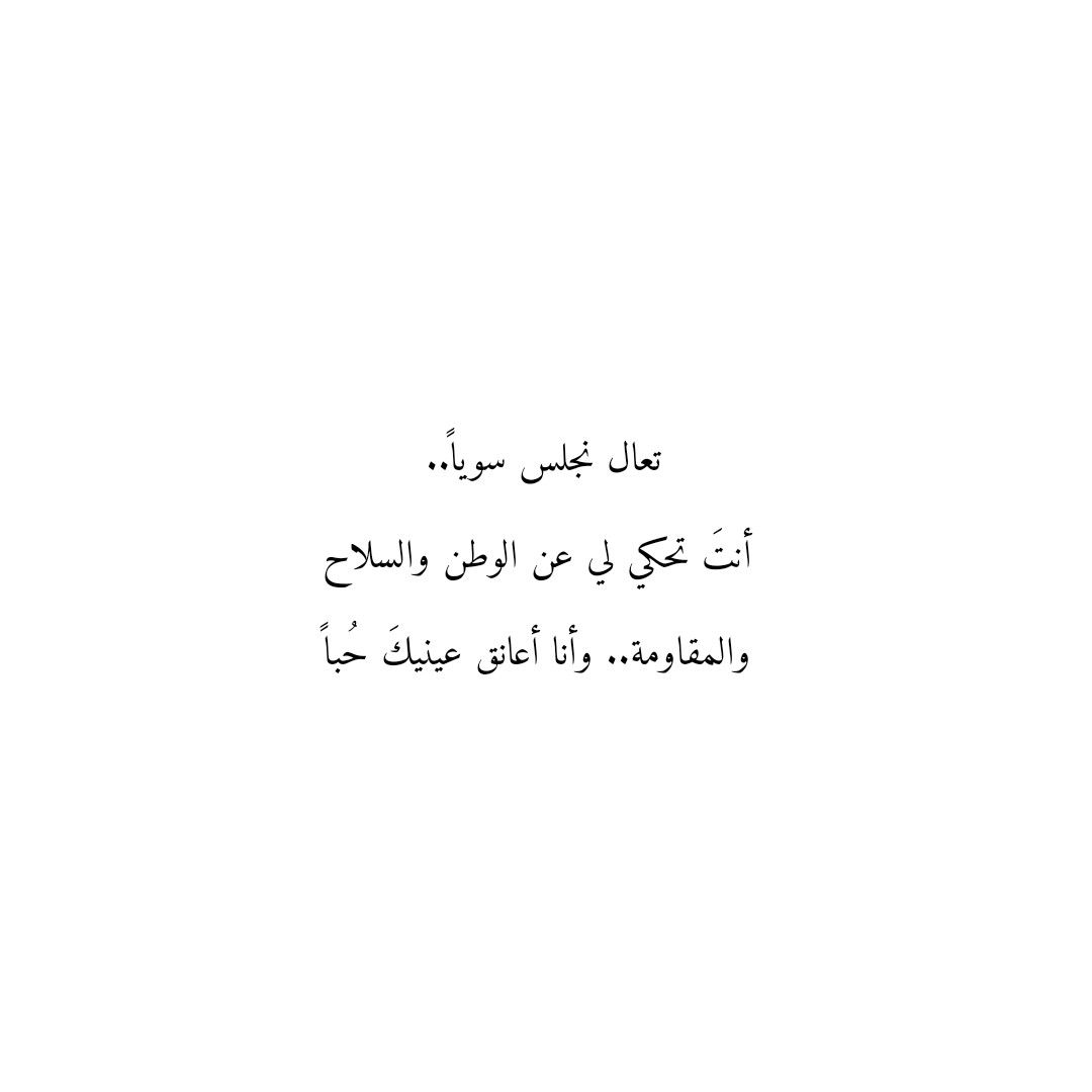 Pin By Sena Khateeb On بالعربي Arabic Calligraphy Calligraphy