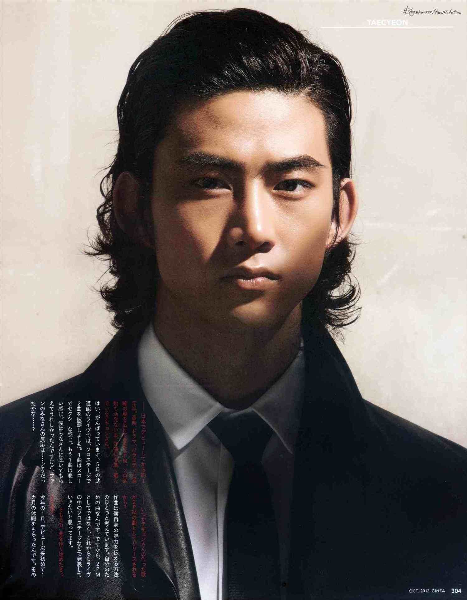 japanese men long hairstyles ponytail | Asian men hairstyle, Asian men long hair, Long hair styles