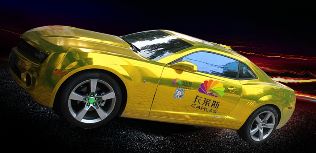 Camaro,with a gold chrome wrap vinyl! Car wrap, Gold
