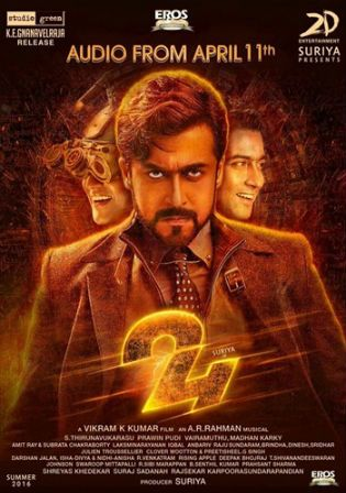 24 2016 Hdrip Uncut Hindi Dual Audio 480p Download Pinterest