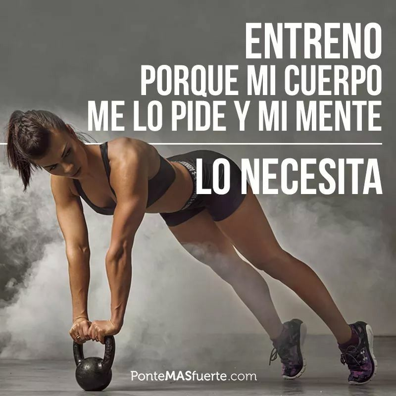 I Train Because My Body Ask For It And My Main Needs It