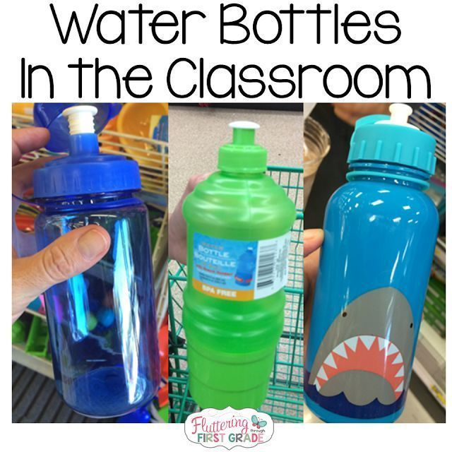 Water Bottles in the Classroom