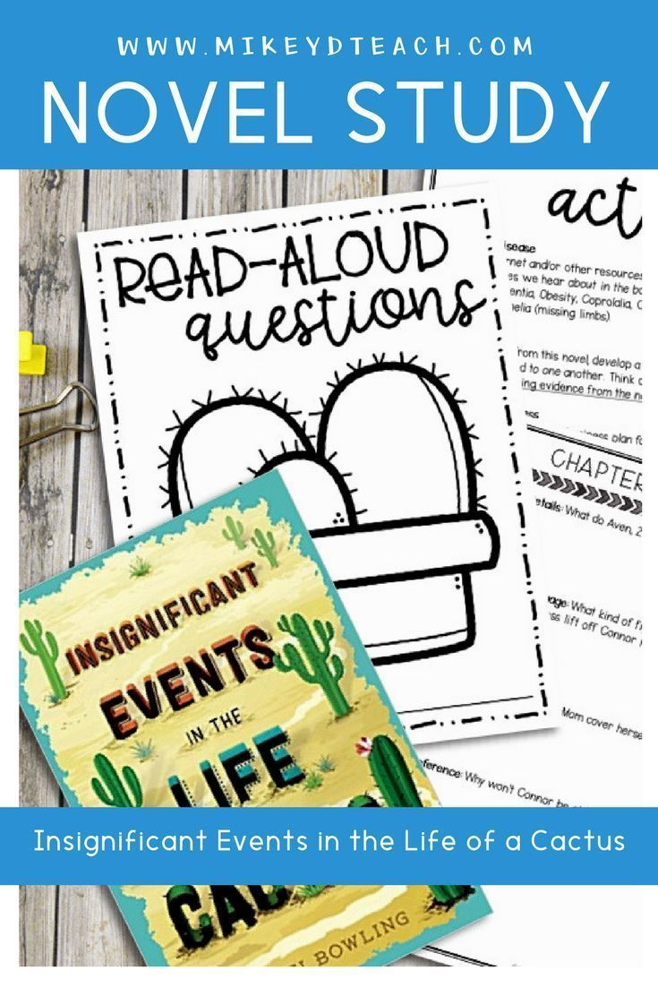 Insignificant events in the life of a cactus novel study
