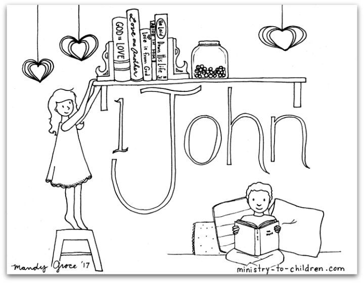 1 John Bible Book Coloring Page