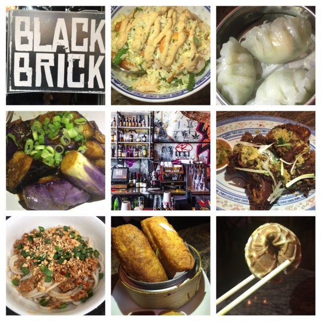 Black Brick Aka Midtown Chinese Restaurant Miami Chinese Restaurant Miami Restaurants Black Brick
