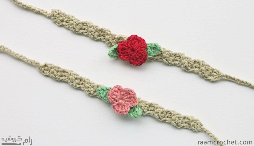 Crochet Bracelets | proyecto | Pinterest | Croché, Adornos navideños ...