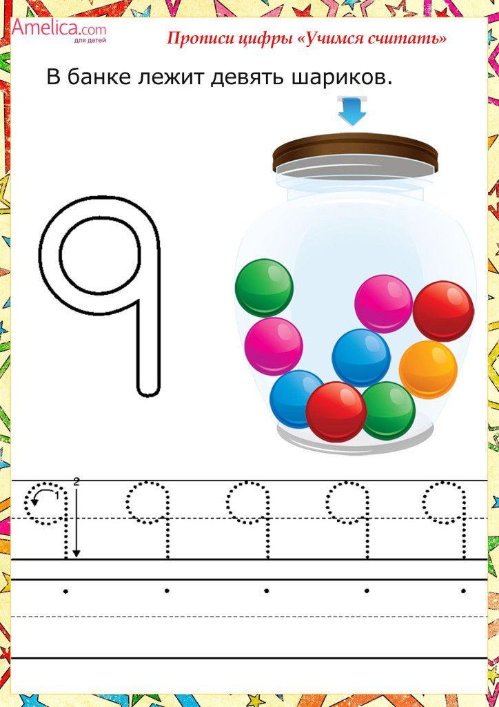 Pin von Marlene Giger auf Math, Numbers | Pinterest