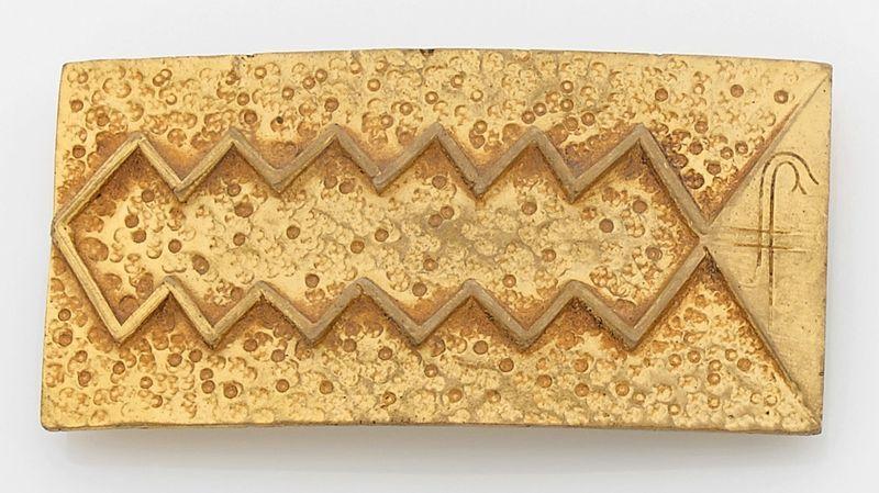 LINE VAUTRIN Bronze belt buckle. Signed