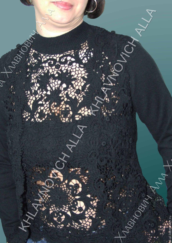 """Купить Комплект """"Санта-Лючия"""" Модель №757 - черный, комплект вязаный, нарядный костюм"""