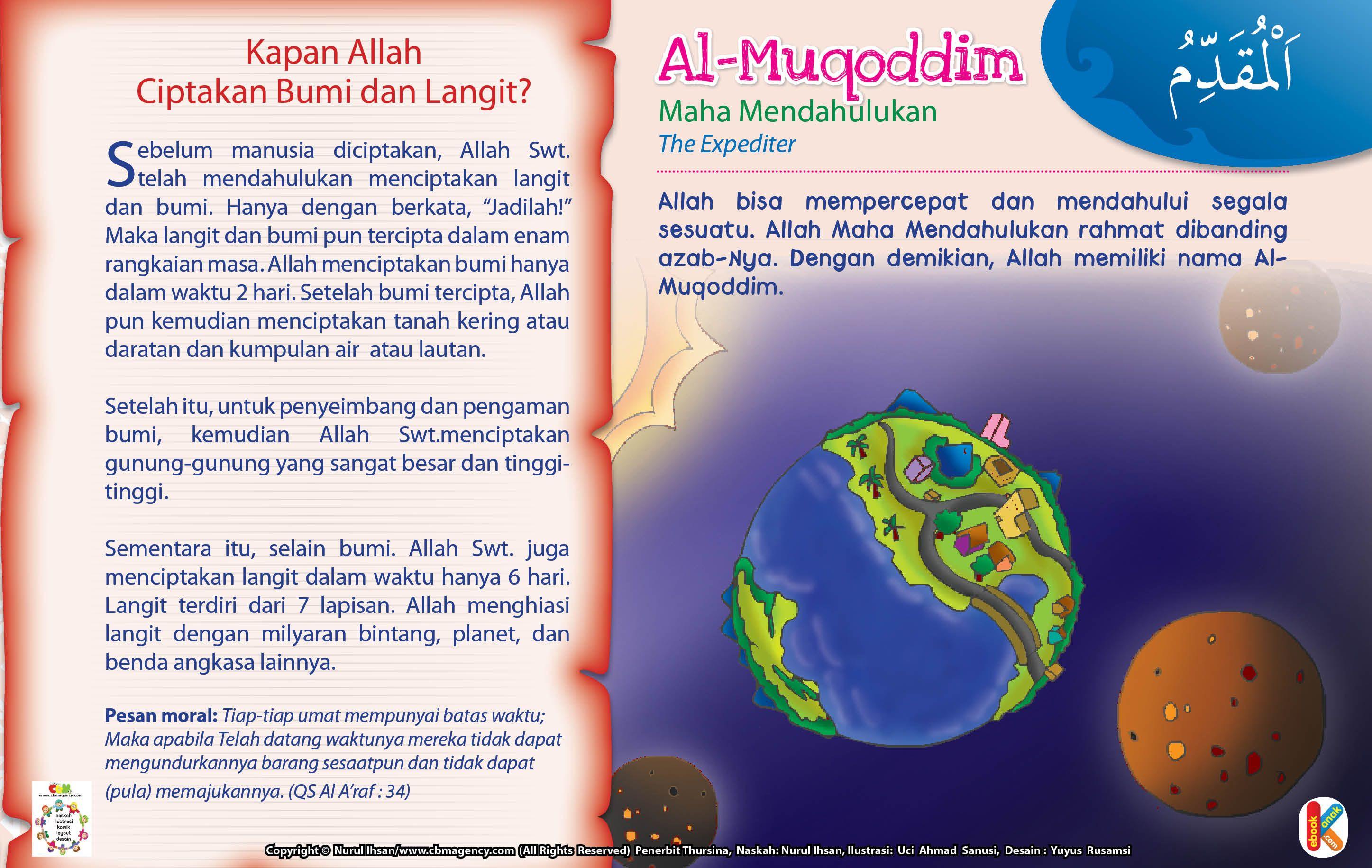 Kisah Asma'ul Husna AlMuqoddim (Dengan gambar) Anak