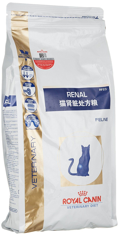 Royal Canin Renal Rf23 2 0 Kg Cat Food Cats Food