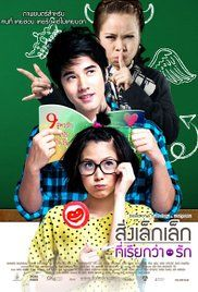 shone and nam pictures