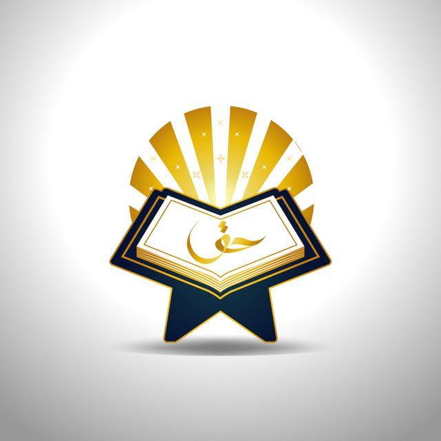 Holy Al Quran Logo Illustration Sign Symbol Icon Desain Logo Desain Quran