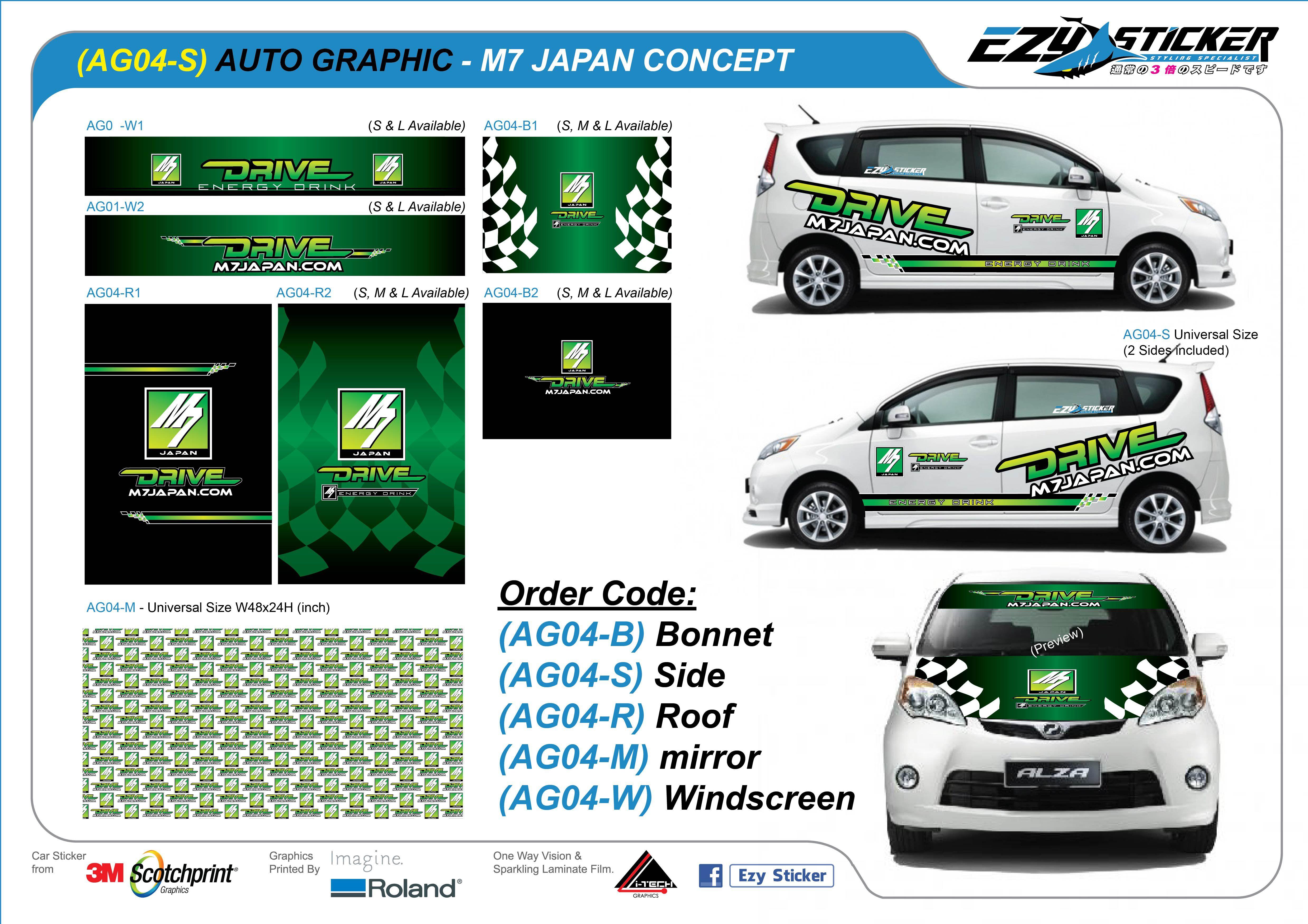 M7 Concept Auto Graphic Design Pls Visit Our FB ebook