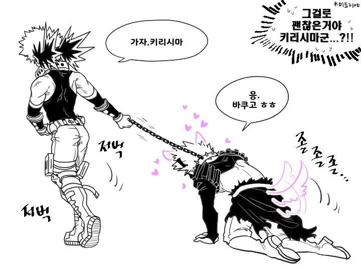 Bakugou Katsuki & Kirishima Eijirou | Boku no Hero Acedemia | Boku