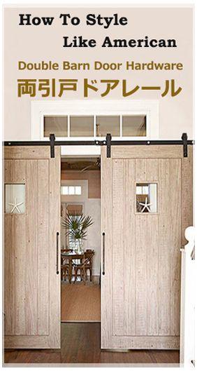 ドア吊り金属軌道軌道 建築 金属部品 ドア用 室内飾り お風呂引く