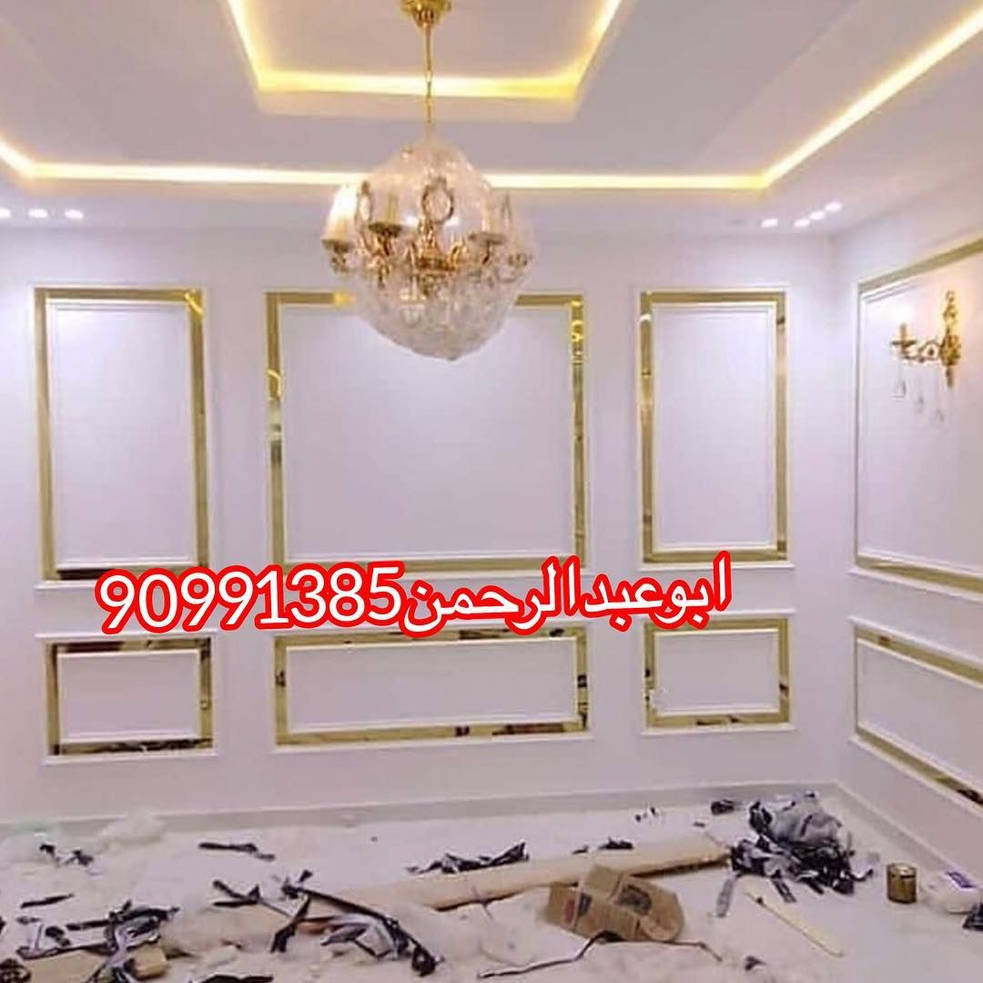 New The 10 Best Home Decor With Pictures أهلا وسهلا بكم فى عالم الاصباغ الاول وورق جدران 90991385 ديكورات داخلية Home Decor Design Interior Decorating