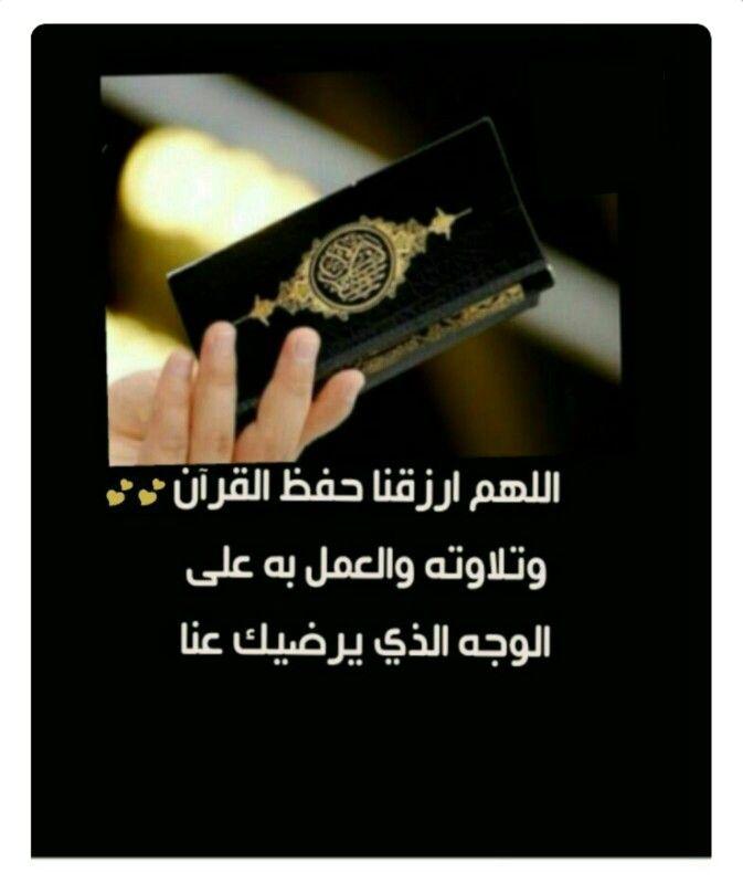 اللهم ارزقنا حفظ القرآن Entertaining Money Clip Convenience Store Products