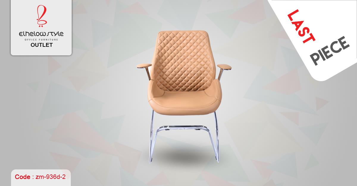 كراسي مكاتب مريحه للبيع Furniture Office Furniture Chair