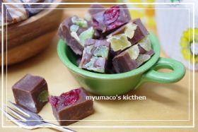 「チョコファッジ」みゅまこ | お菓子・パンのレシピや作り方【corecle*コレクル】