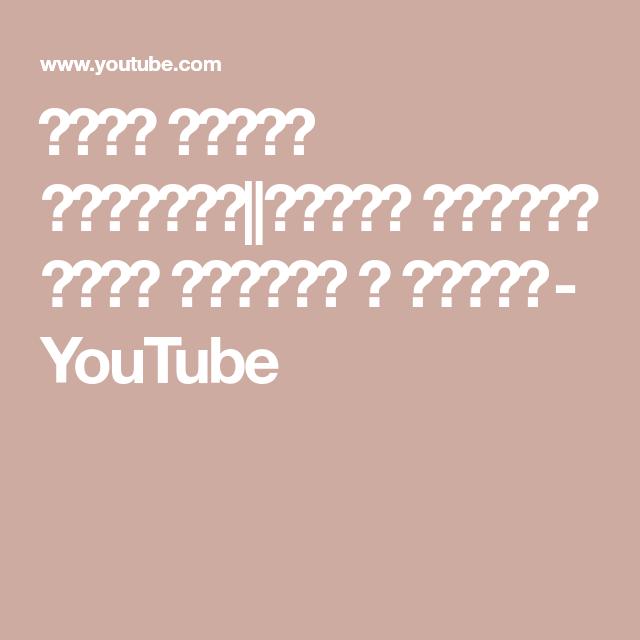 راحت ايامك يالهلي حالات واتساب شباب البومب ٨ عامر Youtube Youtube