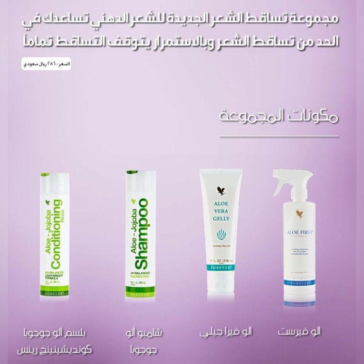 مجموعة تساقط الشعر الدهني Aloe Vera Gelly Conditioning Shampoo Aloe Vera