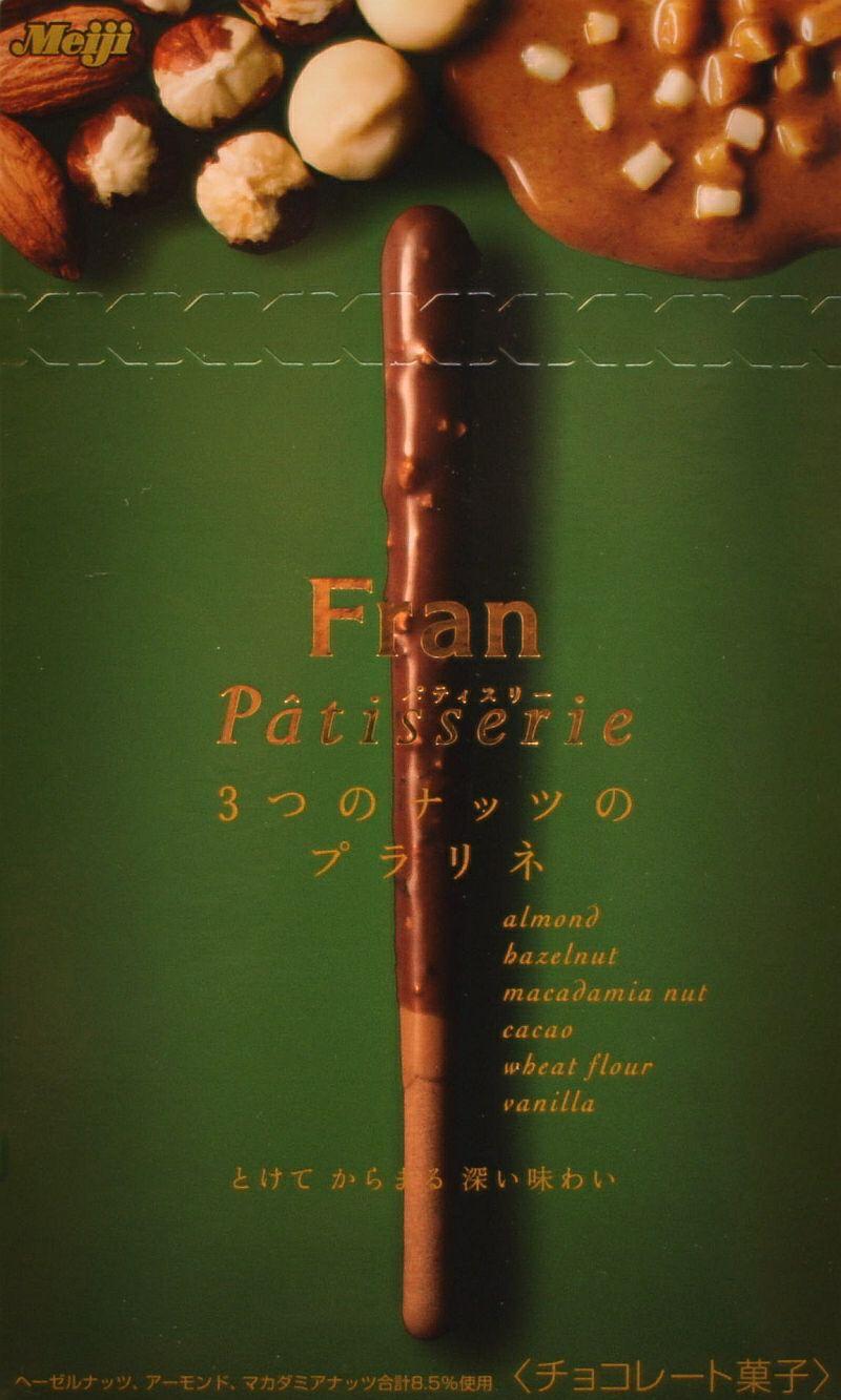 Pocky Fran Patisserie