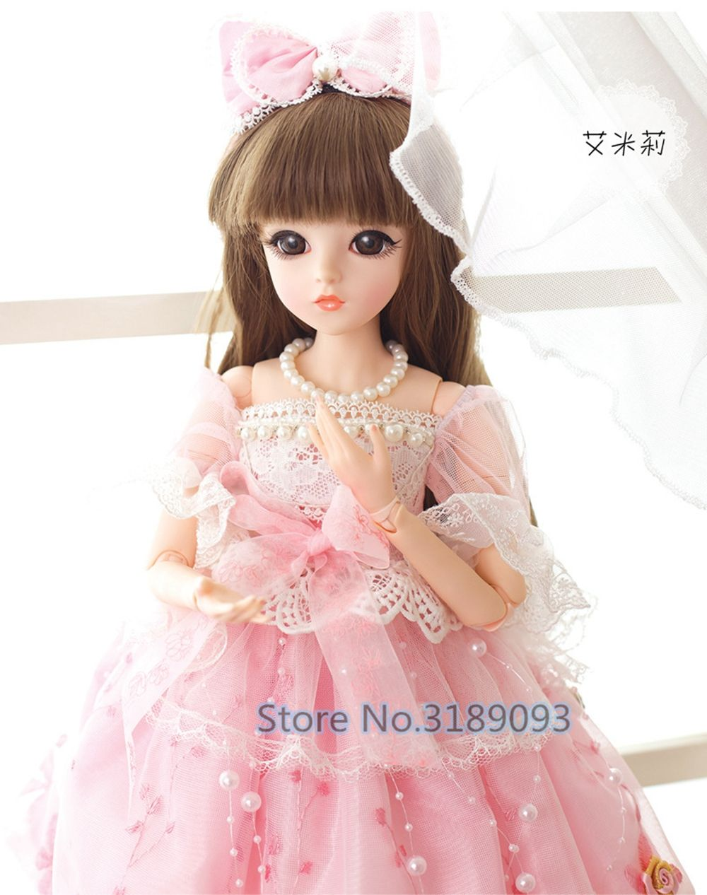 1//3 BJD Doll 60cm Girls Gift with Makeup Changeable Eyes Wigs Full Set Outfit