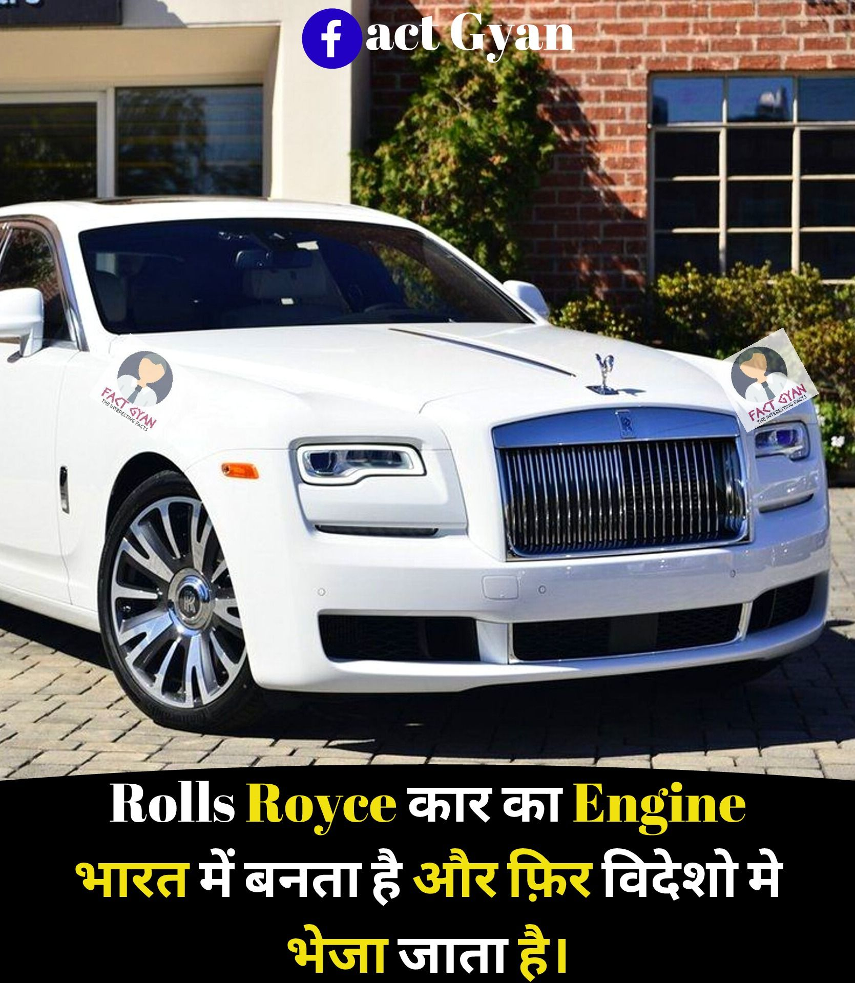 Click For More Amazing Facts Interesting India Hindi