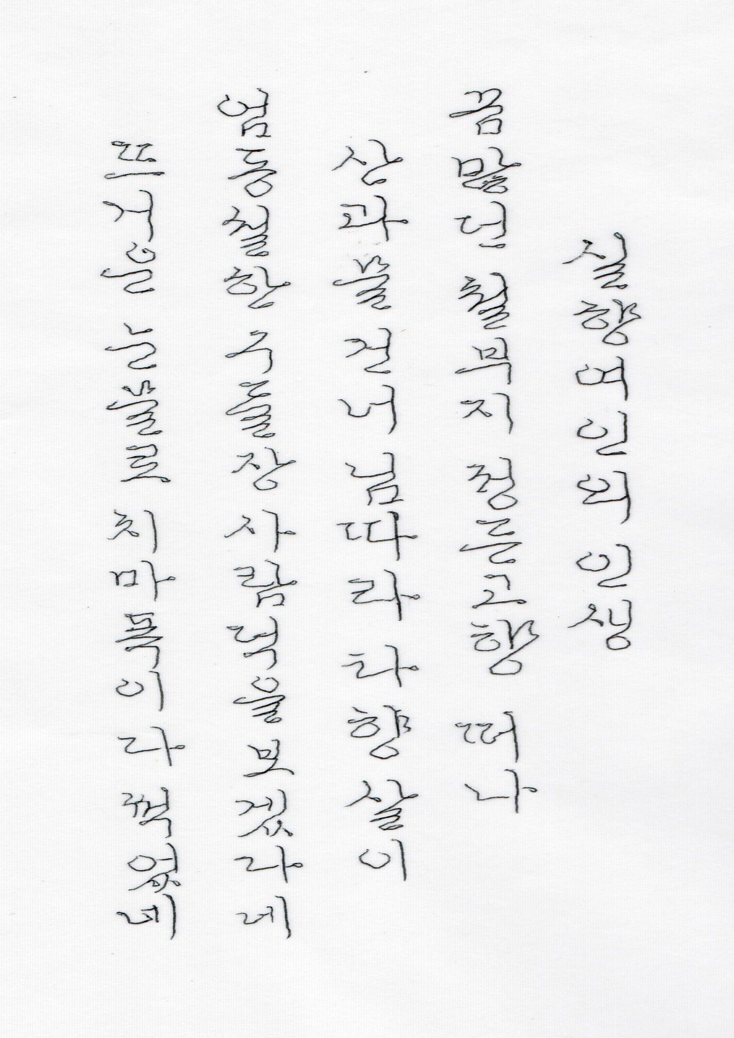 t115B w1 김유비 03
