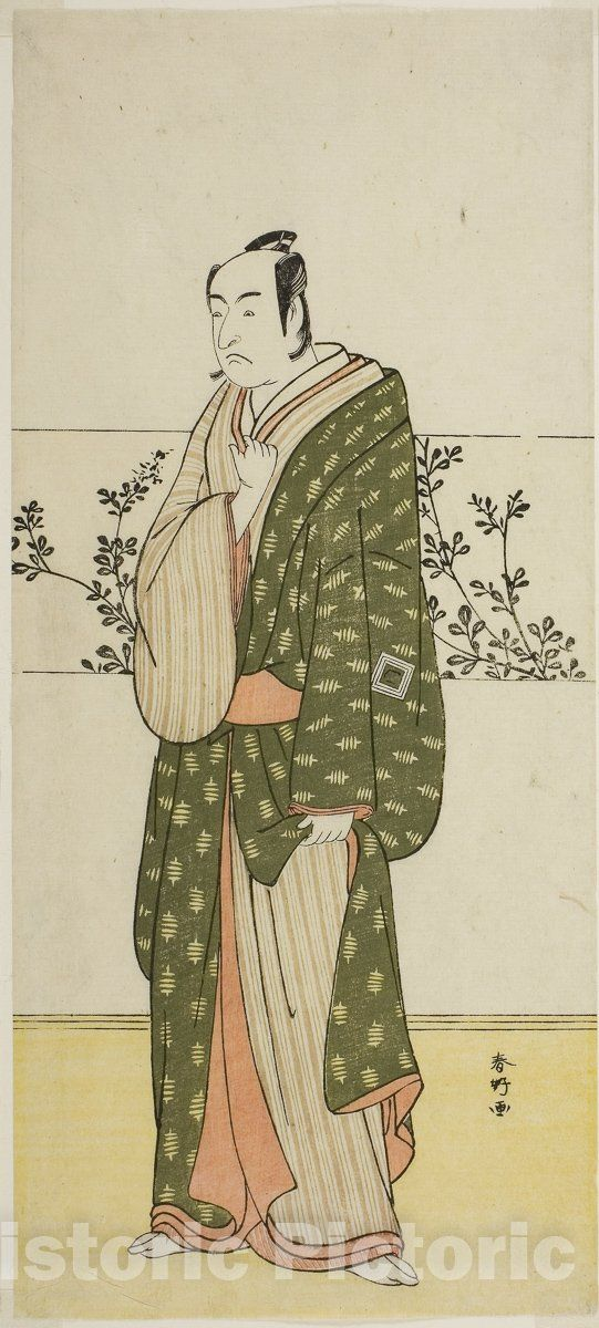 <p>The Actor Ichikawa Monnosuke II, Possibly as Matsuya Soshichi, in the Play Chiyo no Hajime Ondo no Seto (Beginnings of Eternity: The Ondo Straits in the Seto Inland Sea) (?), Performed at the Kiri Theater from the Twenty-seventh Day of the Seventh Month, 1785</p><p>We print high quality reproductions of historical maps, photographs, prints, etc. Because of their historical nature, some of these images may show signs of wear and tear - small rips, stains, creases, etc. We believe that in many