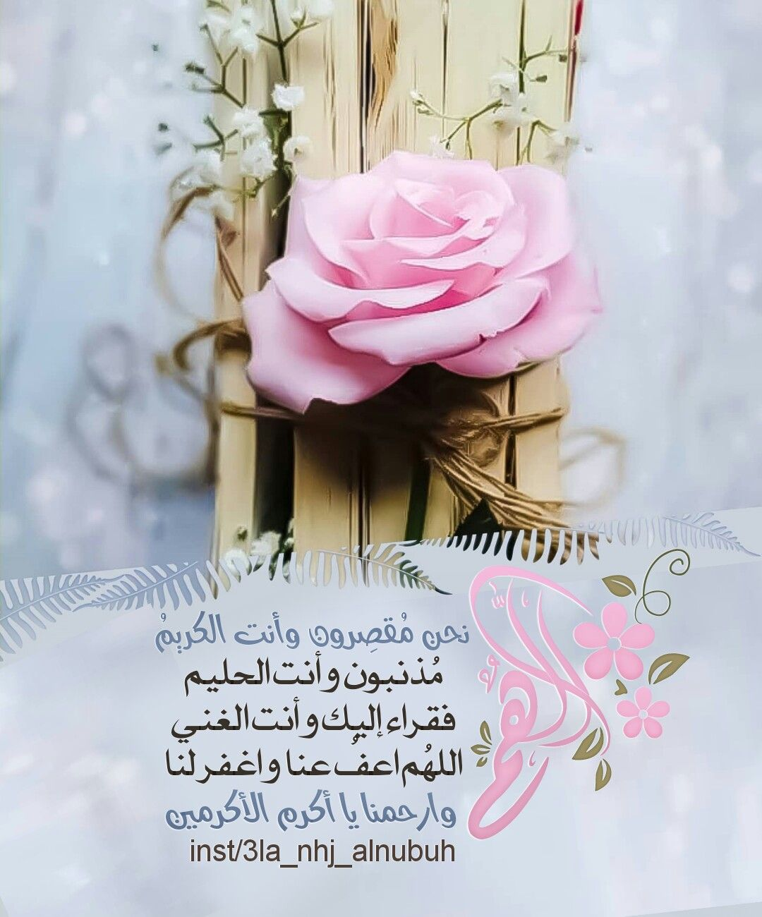 Pin By Saja Khalid On ادعية وتسابيح Place Card Holders Cards Place Cards