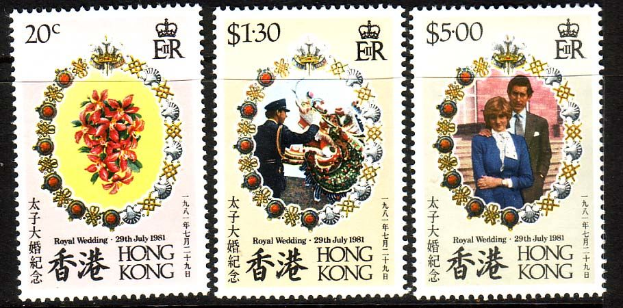 1981 Hong Kong Charles and Diana Royal Wedding Set Fine Mint SG 399/401 Scott 373/5