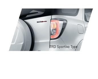 New Rush Toyota Suv Car Toyota Mobil Perbaikan
