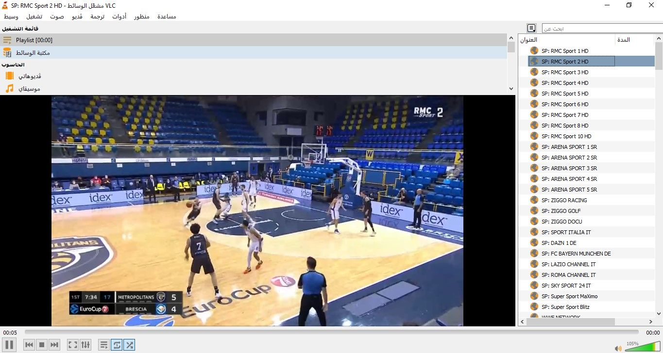 Rmc Sport Live Sporting Live Sports Arena Sport