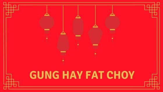 gung hay fat choy happy lunar new year 2018 year is the dog