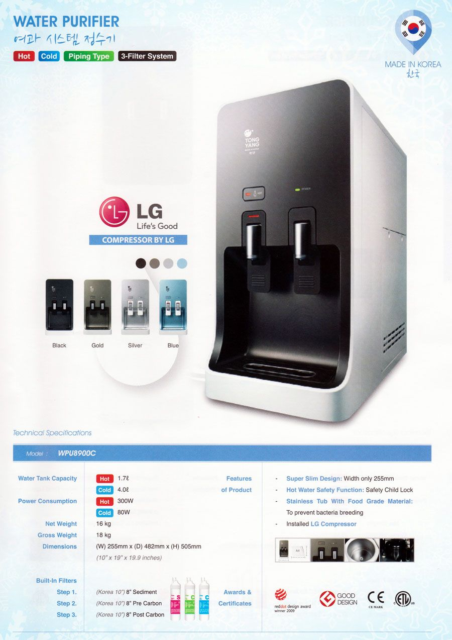 Korea Tong Yang 8900c Table Top Hot N Cold Water Dispenser