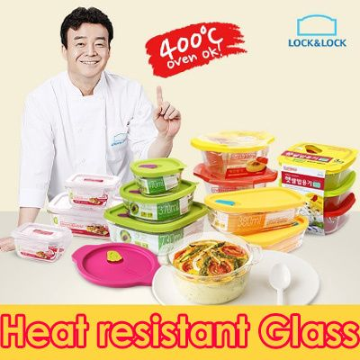Steamed Rice Storage Set Of 2 Container Heat Resistant Gl Made In Korea Egg Steamer Cooker Microwave Safe Oven Frozen