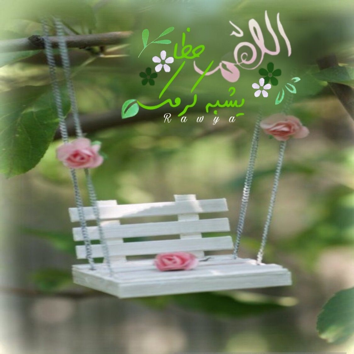 Beautiful Nature Wallpaper Image By Marya On Deen Attractive