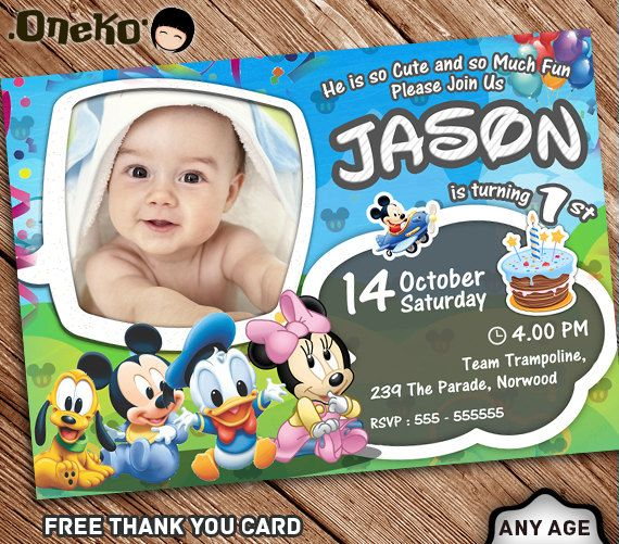 Mickey Mouse Baby Birthday Invitation and Free Thank You Card – Free Baby Birthday Invitations