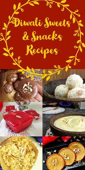 Diwali sweets and snacks recipes collection diwali recipe diwali sweets and snacks recipes collection easy deepawali sweets recipes mithai recipes vegetarian forumfinder Gallery