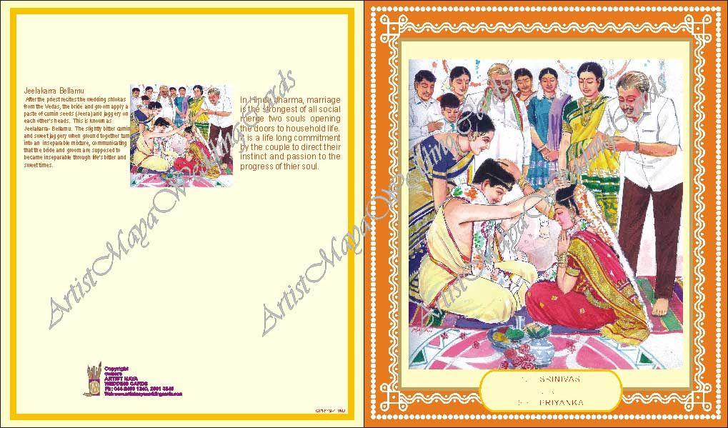 Telugu wedding invitation card gpr 1191wd telugu wedding telugu wedding invitation card gpr 1191wd telugu wedding invitation card stopboris Images
