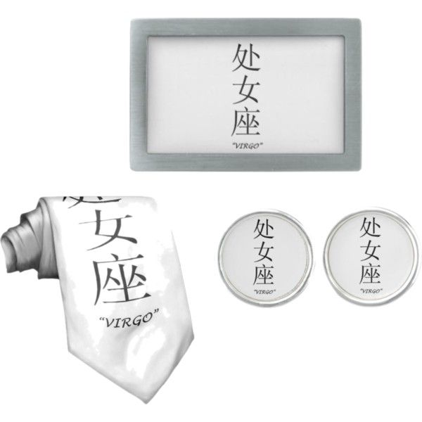 Virgo Zodiac Sign Accessories Set For Men Gifts For