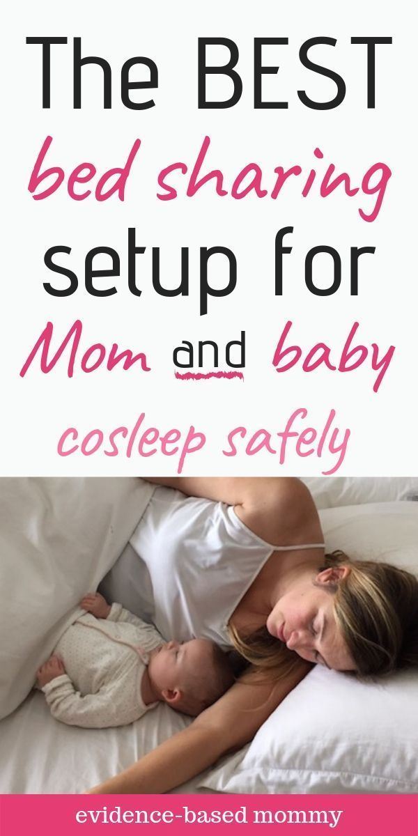 Are you considering bed sharing with baby but you're not sure how to do so safely? Find the best co sleepers and  safety tips out there!  breastfeedingsupportgroup #breastfeedingtips #notyourbaby #momandbaby #peacefulparenting #gentleparenting #kidssleep #toddlersleep #babysleep