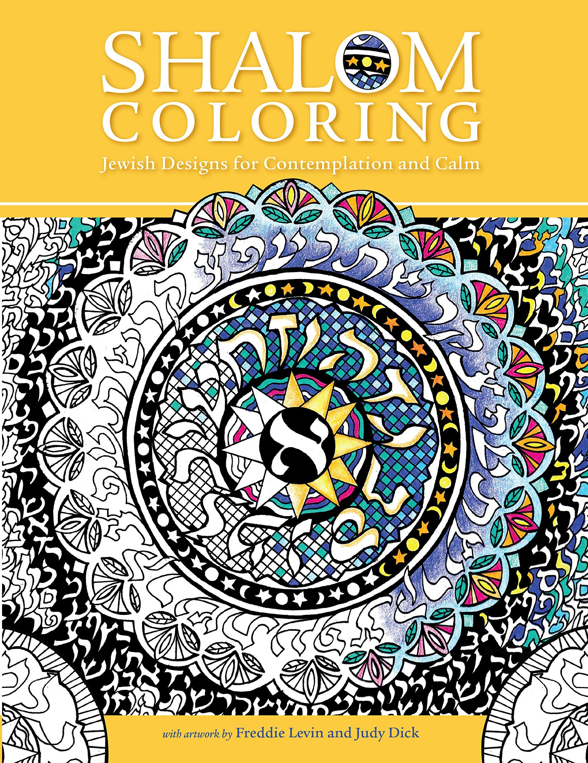 Shalom Coloring Adult Book Freddie Levin Judy Dick 9780874419412 Amazon