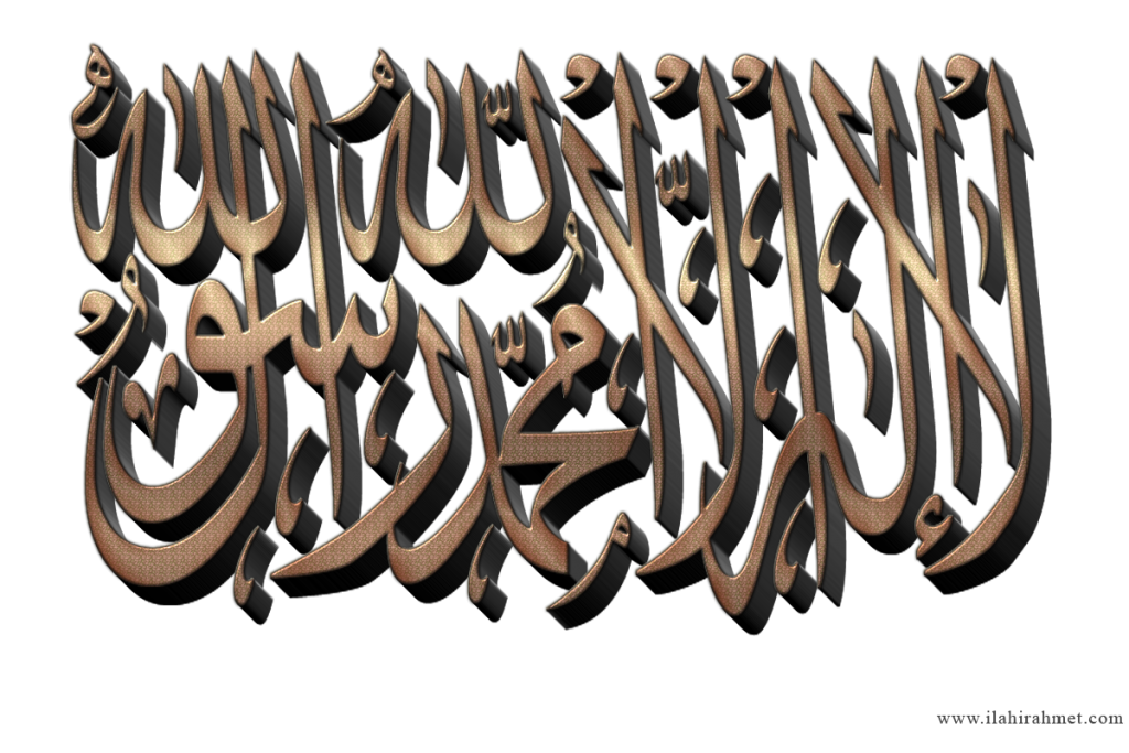 3D Arapça İslami Png Yazılar Islam, Resimler ve Dualar